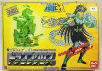 Saint Seiya - Shiryu - Chevalier de Bronze du Dragon \'\'version 2\'\' (Bandai Japon)