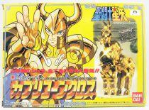 Saint Seiya - Shura - Chevalier d\'Or du Capricorne (Bandai Japon)