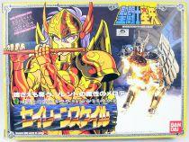 Saint Seiya - Sorento - Général de la Sirène (Bandai Japon)