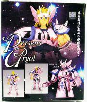 Saint Seiya (Bandai HK) - Argol - Chevalier d\'Argent de Persée