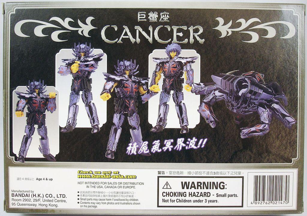 Saint Seiya (Bandai HK) - Cancer Specter - Deathmask