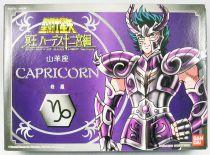 Saint Seiya (Bandai HK) - Capricorn Specter - Shura