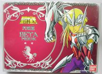Saint Seiya (Bandai HK) - Hagen de Merak - Guerrier Divin de Beta