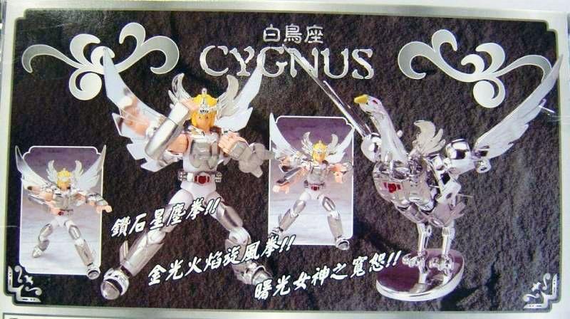 Saint Seiya (Bandai HK) - Hyoga - Chevalier de Bronze du Cygne (2ème version)