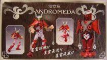 Saint Seiya (Bandai HK) - New Andromeda Saint - Shun
