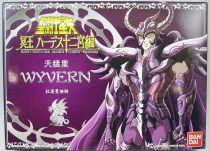 Saint Seiya (Bandai HK) - Rhadamanthe - Spectre du Wyvern