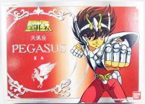 Saint Seiya (Bandai HK) - Seiya - Chevalier de Bronze de Pégase (2ème version)