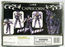 Saint Seiya (Bandai HK) - Shura - Spectre du Capricorne