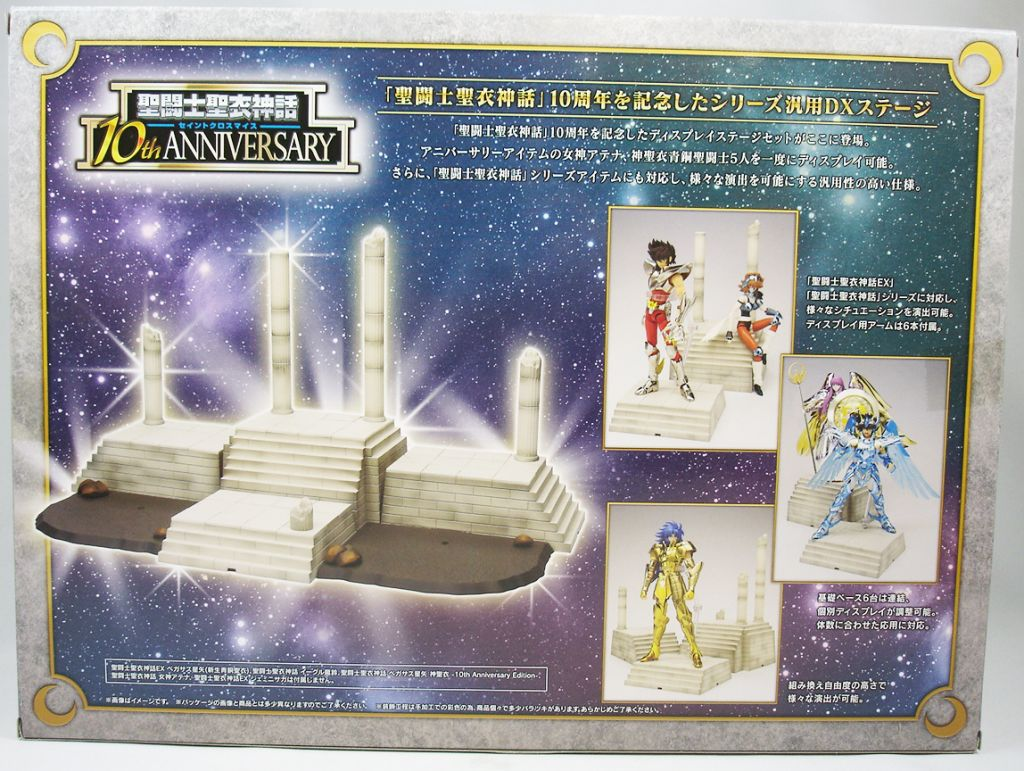saint_seiya_myth_cloth___10th_anniversary_dx_display_stage_set__3_