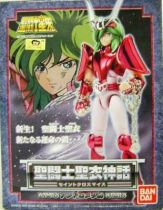 Saint Seiya Myth Cloth - Andromeda Shun \'\'version 2\'\'