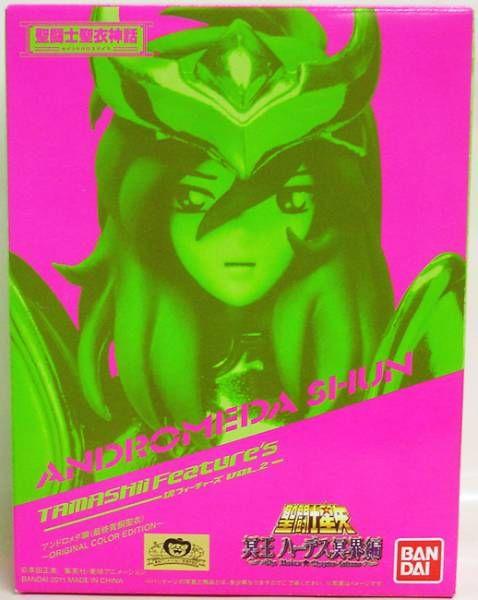Saint Seiya Myth Cloth - Andromeda Shun \'\'version 3 - Original Color Edition\'\'