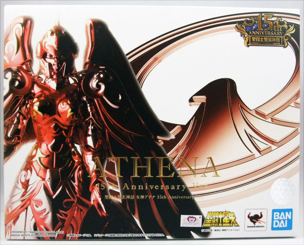 Saint Seiya Myth Cloth - Athena Saori Kido in God Cloth