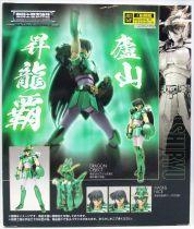 "Saint Seiya Myth Cloth - Dragon Shiryu \""version 1 - Revival Edition\"""
