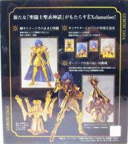 Saint Seiya Myth Cloth - Gemini Saga (Revival Edition)