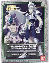 Saint Seiya Myth Cloth - Hydra Ichi