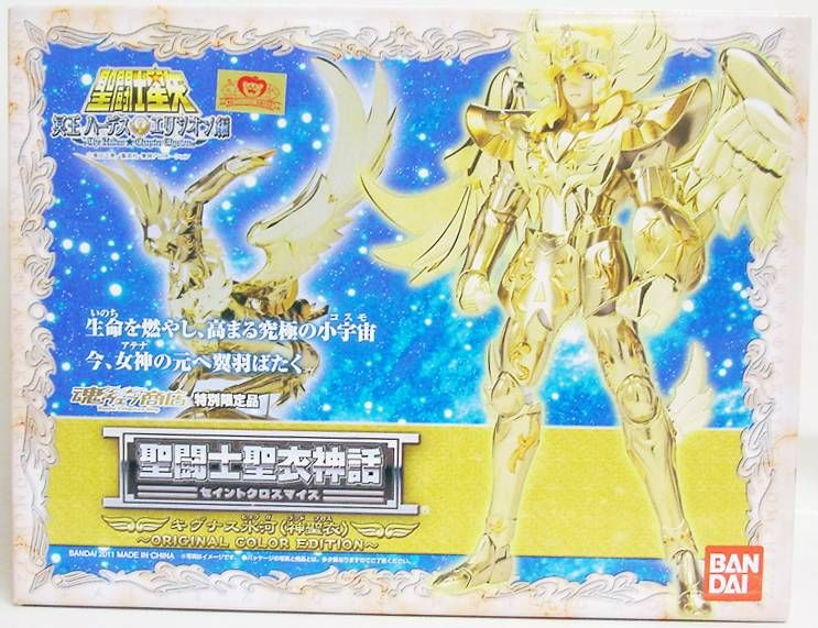 Saint Seiya Myth Cloth - Hyoga - Chevalier de Bronze du Cygne \'\'version 4 - Original Color Edition\'\'