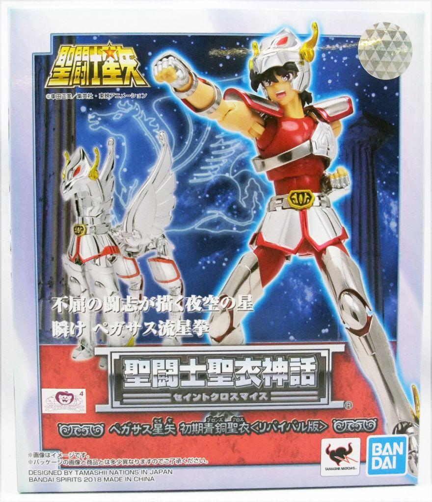 BANDAI Saint Seiya Saint Cloth Myth Pegasus Seiya Figure JAPAN