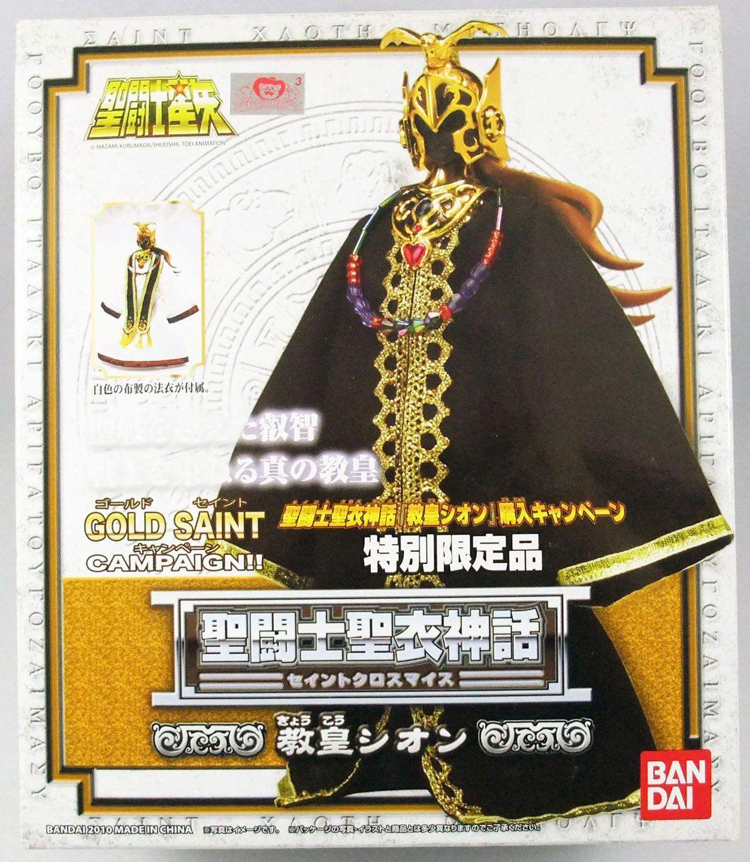 Saint Seiya Myth Cloth - Shion - Le Grand Pope \'\'Gold Saint Campaign Exclusive\'\'