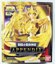 Saint Seiya Myth Cloth Appendix - Aioros - Chevalier d\'Or du Sagittaire