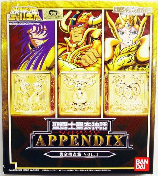 Saint Seiya Myth Cloth Appendix - Gold Cloth Box Vol.1