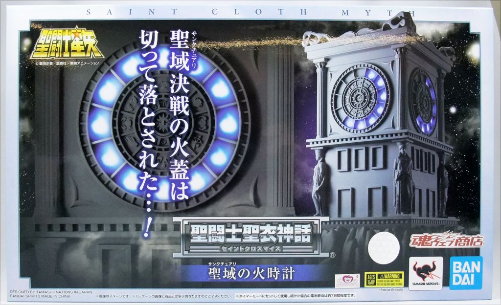 Saint Seiya Myth Cloth Appendix - Horloge du Sanctuaire