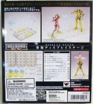 Saint Seiya Myth Cloth EX -  Display Stage