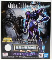 Saint Seiya Myth Cloth EX - Alpha Dubhe Siegfried