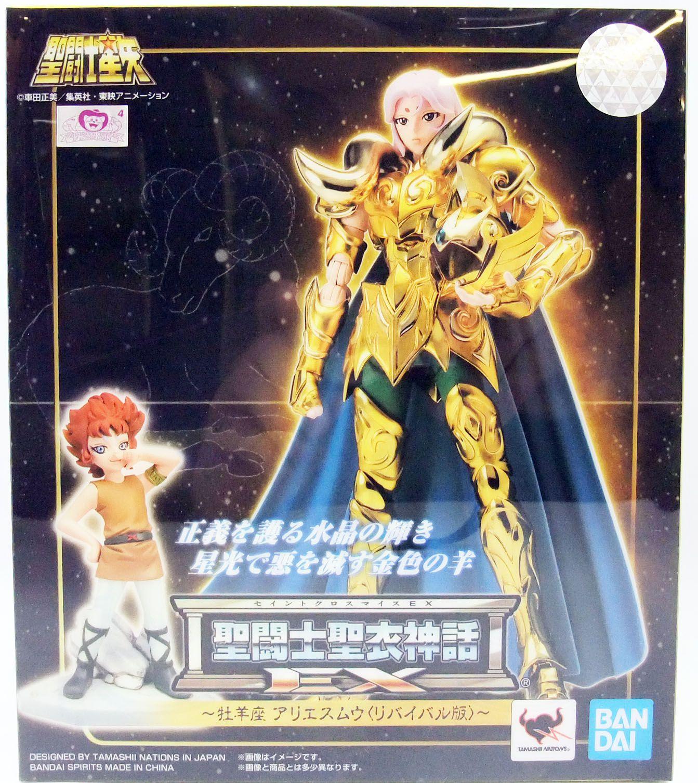 """Saint Seiya Myth Cloth EX - Aries Mu & Kiki \""""Revival Edition\"""""""