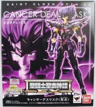 saint_seiya_myth_cloth_ex___deathmask___spectre_du_cancer