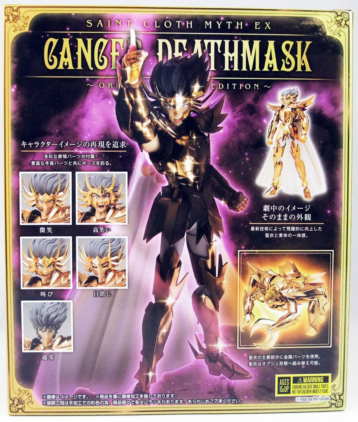 """Saint Seiya Myth Cloth EX - Deathmask - Chevalier d\'Or du Cancer \""""Original Color Edition\"""""""