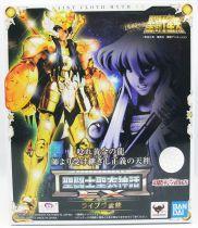 Saint Seiya Myth Cloth EX - Libra Shiryu