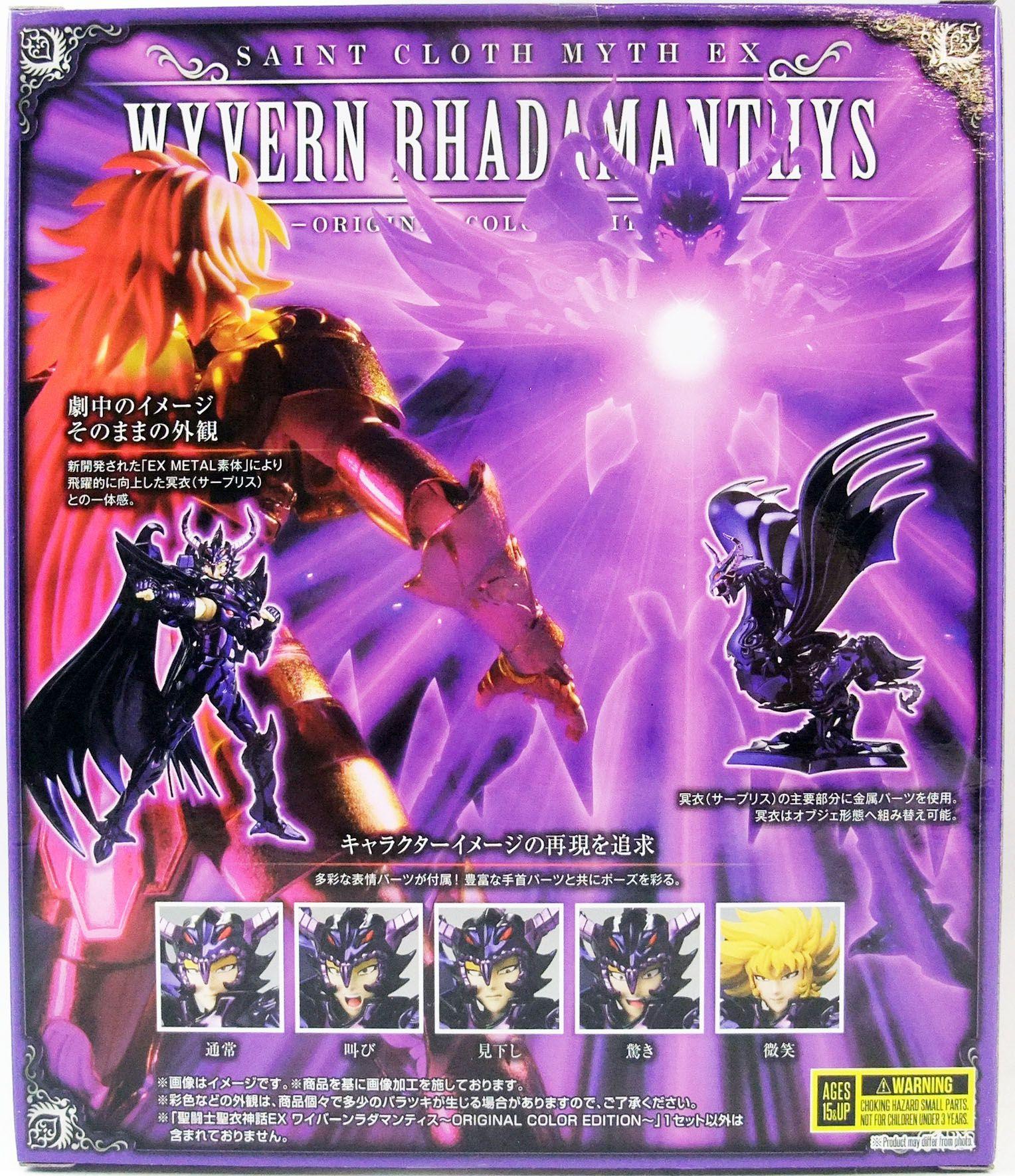 Saint Seiya Myth Cloth EX - Rhadamanthys - Spectre du Wyvern (Original Color Edition)