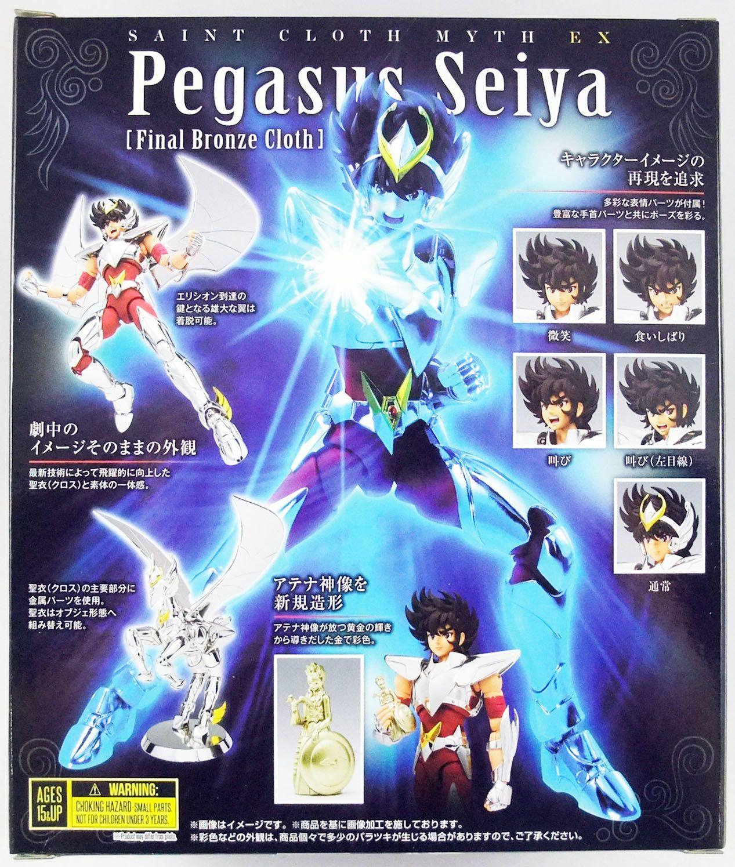 Saint Seiya Myth Cloth EX - Seiya - Chevalier de Bronze de Pégase \'\'version 3\'\'