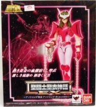 Saint Seiya Myth Cloth EX - Shun - Chevalier de Bronze d\'Andromède \'\'version 2\'\'