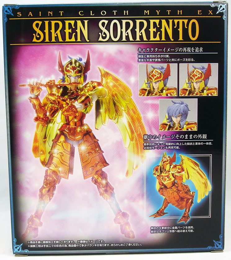 saint_seiya_myth_cloth_ex___sorento___general_de_la_sirene__2_