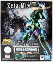 Saint Seiya Myth Cloth EX - Zeta Mizar Syd