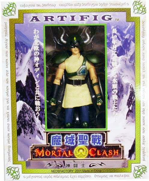 Saint Seiya Myth Cloth Mortal Clash - Soldat d\'Asgard \'\'version 1\'\'