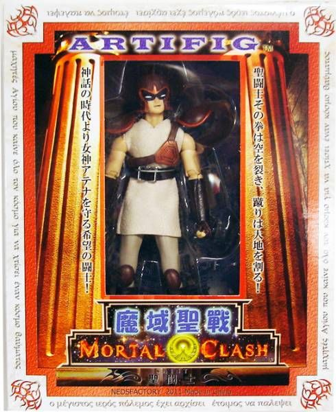 Saint Seiya Myth Cloth Mortal Clash - Soldier of Athena\'s Sanctuary