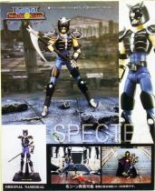 Saint Seiya Myth Cloth Mortal Clash - Specter Soldier of Hades