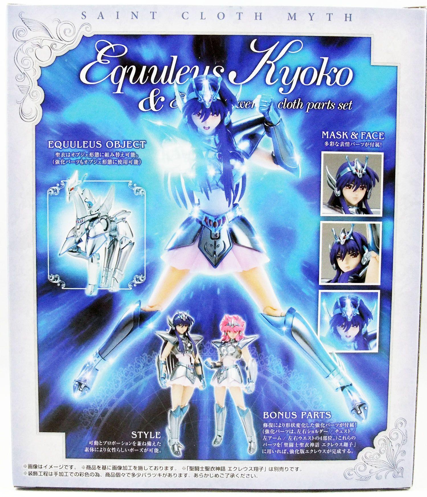 Saint Seiya Saintia Shô Myth Cloth EX - Equuleus Kyoko