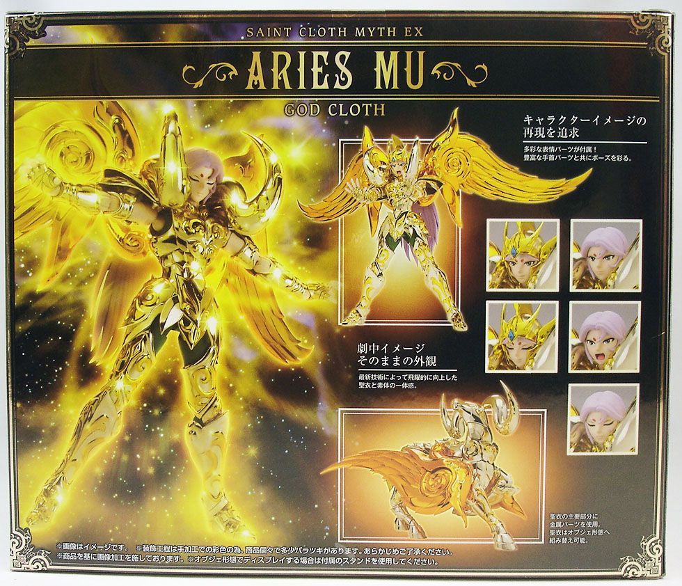 saint_seiya_soul_of_gold_myth_cloth_ex___mu___chevalier_d_or_du_belier__1_