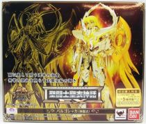saint_seiya_soul_of_gold_myth_cloth_ex___shaka___chevalier_d_or_de_la_vierge