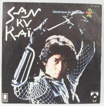 San Ku Kai - Disque 45Tours - Trema Charles Talar Records 1979