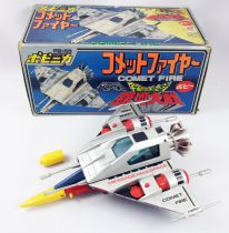 San Ku Kaï - Véhicule Die-cast Popy Japon - Jetiscope
