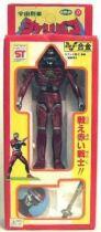 Sharivan - Popy - Metal Action Figure