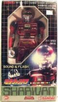 Sharivan - Popy - Sound & flash Action Figure