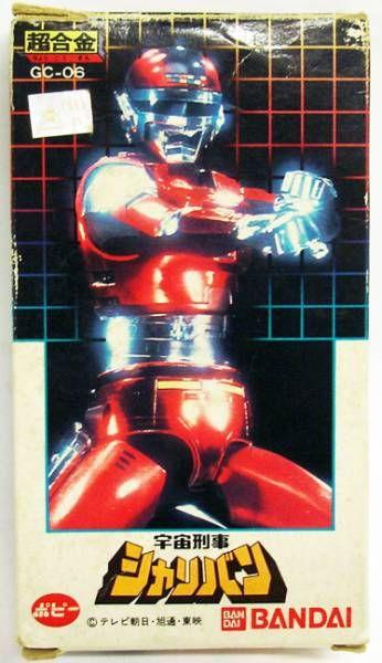 Sharivan - Popy die cast Action Figure (mint in box)
