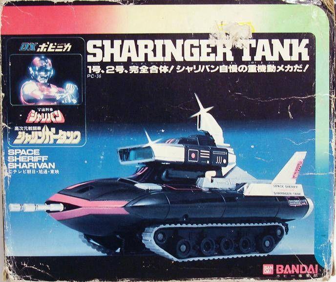 Sharivan - Sharinger Tank - Bandai