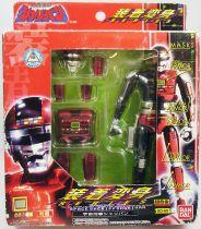 Sharivan (X-OR Puissance Rouge) - Figurine Articulée avec Armure Métal - Bandai GD-95