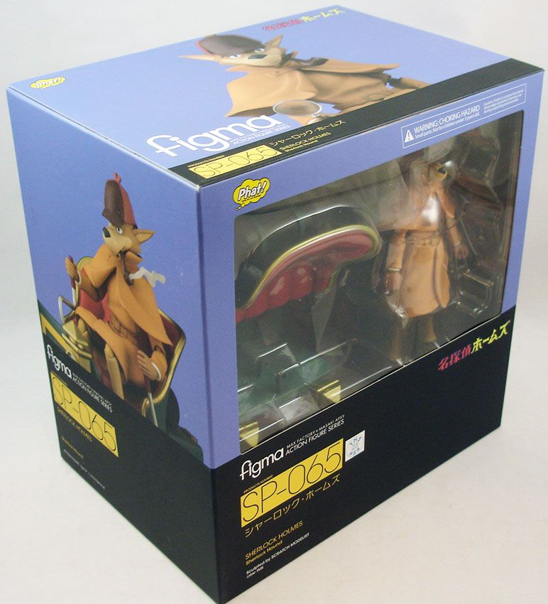 Sherlock Holmes - Figurine Figma - Sherlock et sa voiture - Max Factory